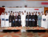 Mohammed bin Rashid attends graduation of new batch of MBRC for L ..