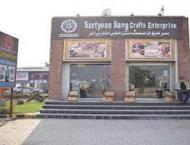 Sartyoon Sang Crafts Exhibition from Jan. 04