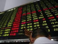 Hong Kong stocks open lower 14 December 2018