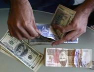 Trade deficit to further devalue rupee: SBP governor