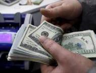 With rise in dollar, other currencies appreciate against rupee