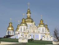 Authorities in Kiev Using Ukrainian Church Autocephaly to Orchest ..