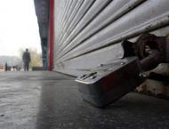 Shutdown in Sopore  against killing of youth continue
