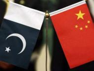 Chines companies visiting Pakistan to explore business opportunit ..