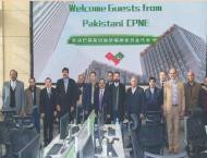CPNE delegation returns home after 5-day China visit