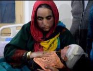 Hurriyat leaders enquire about Hiba's health