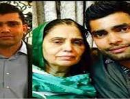 Mother of Kamran Akmal laid to rest