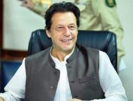 Good days ahead as world eyeing Pakistan for investment: Prime Mi ..