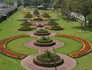 PHA to upgrade parks, green belts