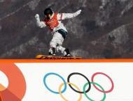 Salt Lake City tabbed for possible Winter Olympics bid