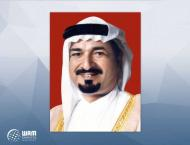 Ajman Ruler congratulates Bahrain King on National Day