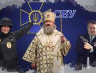 UPDATE - Unidentified Men Seize UOC-MP Cathedral in Vinnytsia - U ..