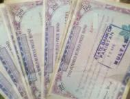 Balloting of Rs 200 prize bond on December 17