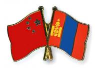 Sino-Mongolian charity event helps households in Mongolia survive ..