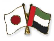 ACCI, DED-Ajman and JETRO organise UAE-Japan Investment Forum 201 ..