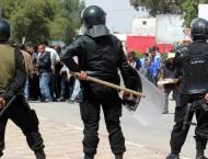 Tunisian 'Red Vest' Protesters Put Forward Demands to Country's A ..