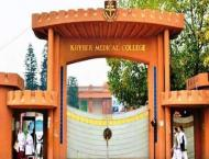 Khyber Medical University announces date for students 'Shifting'  ..
