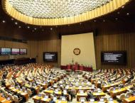 Ruling, opposition parties agree on electoral reform
