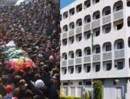 Pakistan strongly condemns killing of 14 innocent Kashmiris