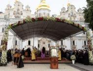 Constantinople to Keep Single Ukrainian Church on 'Short Leash' - ..