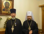 Canonical Value of Unification Council in Ukraine Insignificant - ..