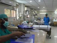 Punjab Healthcare Commission submits report on pricing of service ..