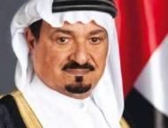 Ajman Ruler, CP offer condolences on death of Saif Al Nuaimi,
