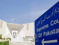Supreme Court of Pakistan seeks report from provinces on Patwaris ..