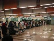 Long queues at FIA immigration counter add to passengers' probl ..