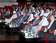Nahyan bin Mubarak attends Palestinian Business Council's &# ..