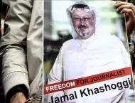 Saudi Arabia rejects US Senate 'interference' on Khashoggi