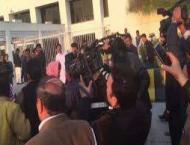 Nawaz Sharif's guards attack TV channel's cameraman