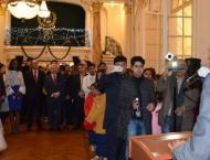 Embassy of Pakistan in Paris remembers martyrs of APS Peshawar in ..