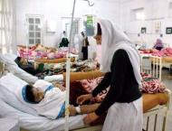 GB govt committed to provide best health facilities to masses