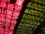 Asian markets tumble with Wall St on global outlook fears 18 Dece ..