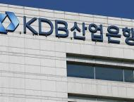 Korea Development Bank (KDB) supports GM Korea's plan to spin off ..