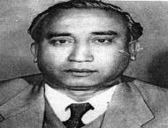 Musician 'Rasheed Attre' remembered on his death anniversary