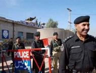 KP Police check record of 7.50m people through CRVS