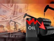 Price of Kuwait crude oil falls to US$56 pb