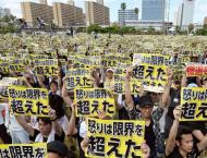 Island of Bases: Okinawan's Struggle to Withdraw US Troops From T ..