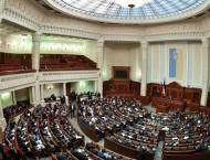 US May Allocate $125Mln in Military Aid to Ukraine in January - U ..