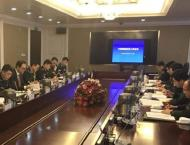 Defense officials of S. Korea, China hold working-level talks ove ..