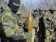 DPR Militia Says UK Special Service Troops Present in Ukraine's D ..