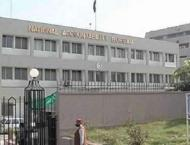 Corruption reference filed against Arbab Alamgir, others: Nationa ..
