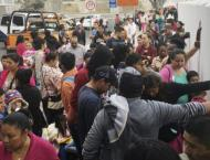 Watchdog Slams US Immigration Officials for Turning Away Unaccomp ..
