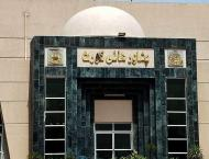 Peshawar High Court launches video conferencing technology