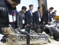 S. Korea fines BMW 11.2 bln won for engine fires