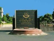 Allama Iqbal Open University to hold 'Jashan-e-Jinnah' event
