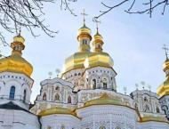 Canonical Ukrainian Orthodox Church's Parish in Khmelnytskyi Regi ..