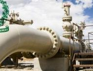 OGRA decides to end years old controversy, allows maximum Sui Cos ..